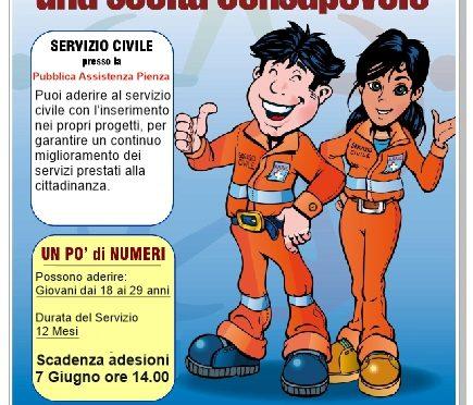 SERVIZIO CIVILE PRESSO LA PUBBLICA ASSISTENZA PIENZA